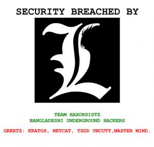 LGR Hacked