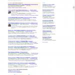 Αποτέλεσμα αναζήτησης «υγρό πόσιμο κολλαγόνο»