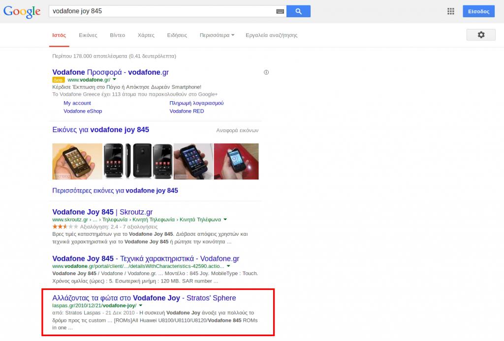 Google search: «vodafone joy 845»